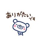 ほぼ白くま6(ありがとう編)(個別スタンプ:13)