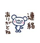 ほぼ白くま6(ありがとう編)(個別スタンプ:14)