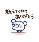 ほぼ白くま6(ありがとう編)(個別スタンプ:15)