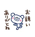 ほぼ白くま6(ありがとう編)(個別スタンプ:16)