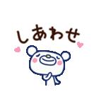ほぼ白くま6(ありがとう編)(個別スタンプ:22)