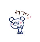 ほぼ白くま6(ありがとう編)(個別スタンプ:24)