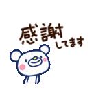 ほぼ白くま6(ありがとう編)(個別スタンプ:25)