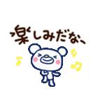 ほぼ白くま6(ありがとう編)(個別スタンプ:26)