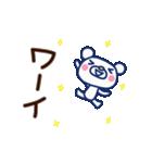 ほぼ白くま6(ありがとう編)(個別スタンプ:27)