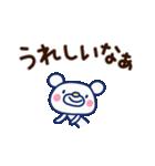 ほぼ白くま6(ありがとう編)(個別スタンプ:28)