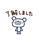 ほぼ白くま6(ありがとう編)(個別スタンプ:29)