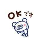 ほぼ白くま6(ありがとう編)(個別スタンプ:30)