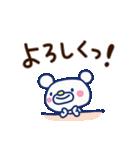 ほぼ白くま6(ありがとう編)(個別スタンプ:31)