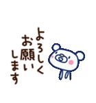 ほぼ白くま6(ありがとう編)(個別スタンプ:32)