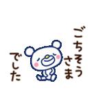 ほぼ白くま6(ありがとう編)(個別スタンプ:33)