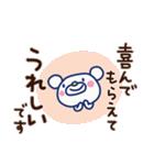 ほぼ白くま6(ありがとう編)(個別スタンプ:35)