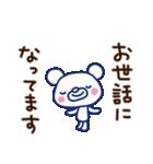 ほぼ白くま6(ありがとう編)(個別スタンプ:37)