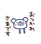 ほぼ白くま6(ありがとう編)(個別スタンプ:38)