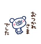 ほぼ白くま6(ありがとう編)(個別スタンプ:39)