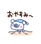 ほぼ白くま6(ありがとう編)(個別スタンプ:40)