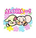 おさるさん と れと丸 5 -Hawaii編ー日本語(個別スタンプ:01)