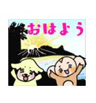 おさるさん と れと丸 5 -Hawaii編ー日本語(個別スタンプ:02)