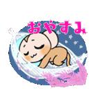 おさるさん と れと丸 5 -Hawaii編ー日本語(個別スタンプ:03)