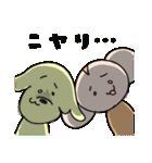 おさるさん と れと丸 5 -Hawaii編ー日本語(個別スタンプ:20)