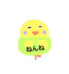 オパーリンのりんちゃん(個別スタンプ:04)