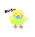 オパーリンのりんちゃん(個別スタンプ:07)