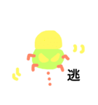 オパーリンのりんちゃん(個別スタンプ:08)