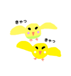 オパーリンのりんちゃん(個別スタンプ:22)