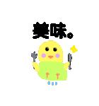 オパーリンのりんちゃん(個別スタンプ:28)