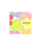 オパーリンのりんちゃん(個別スタンプ:30)