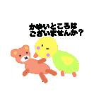 オパーリンのりんちゃん(個別スタンプ:35)