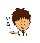 男子中高生の日常(個別スタンプ:01)