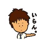 男子中高生の日常(個別スタンプ:02)