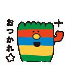 男子中高生の日常(個別スタンプ:03)