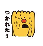 男子中高生の日常(個別スタンプ:04)