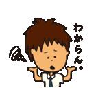 男子中高生の日常(個別スタンプ:07)