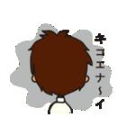 男子中高生の日常(個別スタンプ:08)