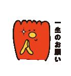 男子中高生の日常(個別スタンプ:14)