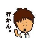 男子中高生の日常(個別スタンプ:15)