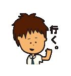 男子中高生の日常(個別スタンプ:16)