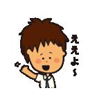 男子中高生の日常(個別スタンプ:25)