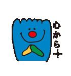 男子中高生の日常(個別スタンプ:27)