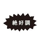 男子中高生の日常(個別スタンプ:37)