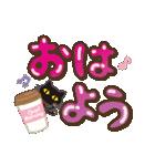 黒ねこ×ぷにっとデカ文字(個別スタンプ:5)