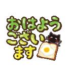 黒ねこ×ぷにっとデカ文字(個別スタンプ:6)