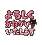 黒ねこ×ぷにっとデカ文字(個別スタンプ:24)