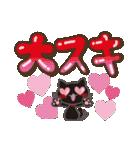黒ねこ×ぷにっとデカ文字(個別スタンプ:32)