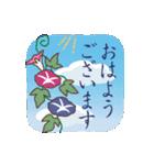 大人の季節のご挨拶・夏(個別スタンプ:01)