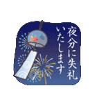 大人の季節のご挨拶・夏(個別スタンプ:02)