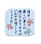大人の季節のご挨拶・夏(個別スタンプ:04)